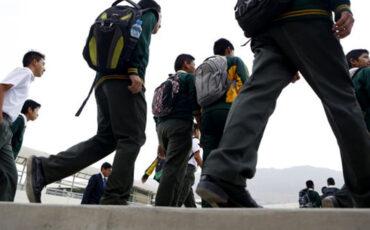 educación, congreso, presupuesto, Perú