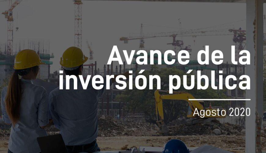 avance de la inversión pública, gasto, economía, Perú, informe, boletín, inversión